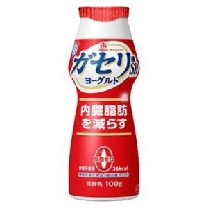 ガセリ菌SP株を使用した、現代日本人のための 脂肪ゼロ・砂糖不使用の生活習慣ヨーグルト。 無理なく毎...