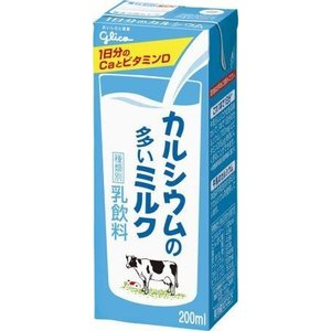 グリコ カルシウムの多いミルク 200ml×24本 「クール便でお届け」