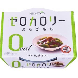 遠藤製餡 ゼロカロリー よもぎもち 108g×6個 「常温保存可能商品」