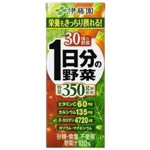 伊藤園 1日分の野菜 200ml×24本の関連商品4