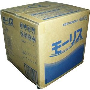 業務用 弱酸性次亜塩素酸水 モーリス200 20L 感染予防×消臭パワー!大容量20L!業務用!