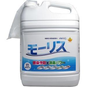業務用 MORRIS 次亜塩素酸水モーリス 5L 感染予防×消臭パワー! 品質をまもる遮光ボトル!