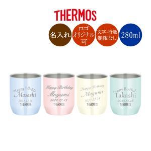 サーモス カラーステンレスカップに名入れ・メッセージが入れられます。  手におさまりが良いサイズ感で...