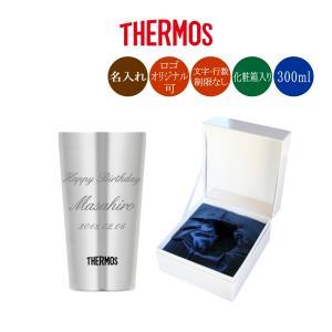 名入れ サーモス ステンレスタンブラー JDI...の関連商品1