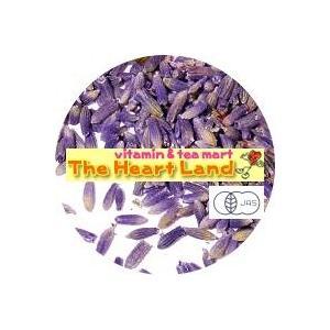 【GET!生活の木 オーガニック・ドライハーブ 有機ラベンダー1kg】健康茶・ハーブティー|heartland2006
