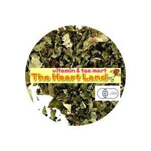 有機 レモンバーム (メリッサ) 100g 生活の木 オーガニック ドライハーブ ハーブティー ハーブ 健康茶 ドライハーブ|heartland2006