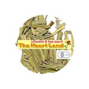 有機 レモングラス 100g 生活の木 オーガニック ドライハーブ ハーブティー ハーブ 健康茶 ドライハーブ|heartland2006