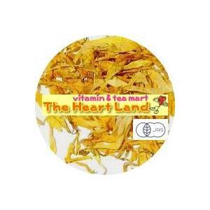【GET!生活の木 オーガニック・ドライハーブ 有機マリーゴールド(カレンデュラ)100g】健康茶・ハーブティー|heartland2006