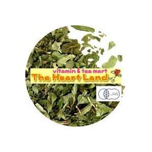 【GET!生活の木 オーガニック・ドライハーブ 有機ペパーミント100g】健康茶・ハーブティー heartland2006