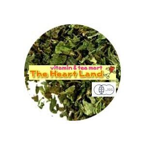 【GET!生活の木 オーガニック・ドライハーブ 有機ネトル(イラクサ)100g】健康茶・ハーブティー|heartland2006