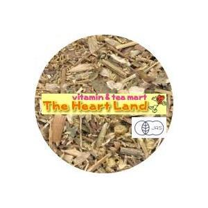 【GET!生活の木 オーガニック・ドライハーブ 有機フィーバーフュー(ナツシロギク)100g】健康茶・ハーブティー|heartland2006
