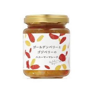【GET!生活の木 ゴールデンベリーとゴジベリーのハニーマー...