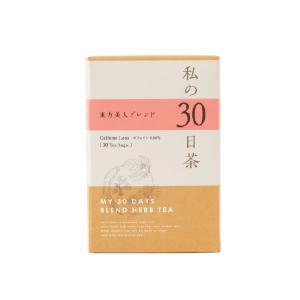 【GET!生活の木 私の30日茶 東方美人ブレンド 30TB】ハーブティー|heartland2006