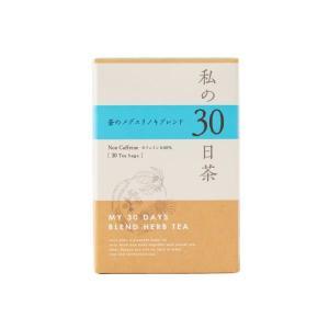 【GET!生活の木 私の30日茶 蒼のメグスリノキブレンド30TB】|heartland2006