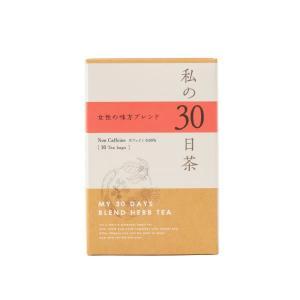 【GET!生活の木 私の30日茶 女性の味方ブレンド30TB】ハーブティー|heartland2006