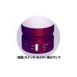 【GET!NEW GPPアロマランプディフューザー ダークブラウン】|heartland2006|03