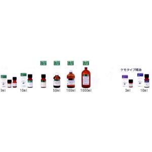 【GET!生活の木 エッセンシャルオイル イランイラン 3mL】精油・アロマ|heartland2006|03