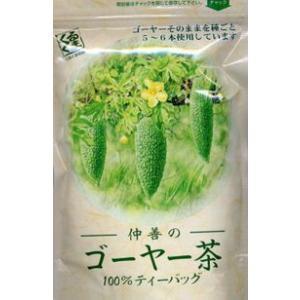 【GET! 沖縄仲善 ゴーヤー茶ティーバック 1.5g×30p】ゴーヤ茶、ニガウリ|heartland2006