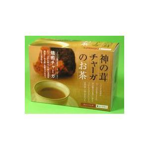 神の茸 焙煎チャーガ茶(カバノアタケ茶) 2g×30p SOD β-Dグルカン|heartland2006