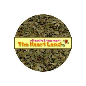 【GET!ハーブティー用ドライハーブ 国産明日葉茶10g】健康茶・ハーブティー|heartland2006