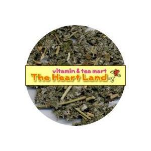 【GET!ハーブティー用ドライハーブ ラズベリーリーフ100g】健康茶・ハーブティー|heartland2006