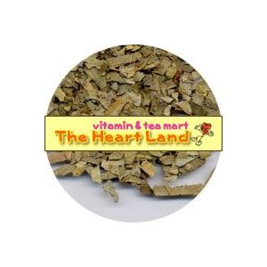 【GET!ハーブティー用ドライハーブ シジュウム10g】シジュウム茶・健康茶・ハーブティー|heartland2006
