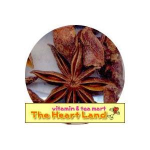 【GET!ハーブティー用ドライハーブ スターアニス(八角)10g】健康茶・ハーブティー|heartland2006