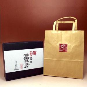 下総野田「醤油詰合せ」 3本 GSN-10 醤...の詳細画像1