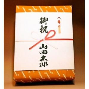 下総野田「醤油詰合せ」 3本畳の縁エコバッグ入...の詳細画像3