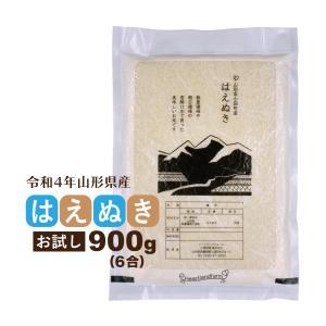 山形県のオリジナル品種「はえぬき」30年産米です! 山形の気候風土に合わせて開発されており、そのため...