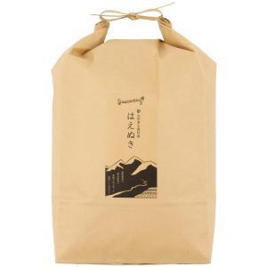 はえぬき 20kg(10kg×2袋) 山形県 令和元年産 精白米|heartlandfarm