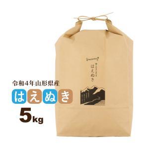 はえぬき 5kg 山形県 令和元年産 精白米|heartlandfarm