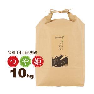 つや姫 10kg 山形県 令和元年産 特別栽培米 精白米|heartlandfarm