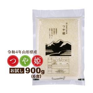 つや姫 送料無料 お試し米 1kg 山形県 令和元年産 精白米 ポイント消化|heartlandfarm