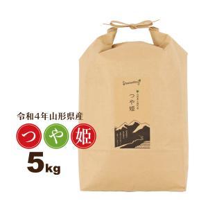 つや姫 5kg 山形県 令和元年産 特別栽培米 精白米|heartlandfarm