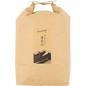雪若丸 20kg(10kg×2袋) 山形県 令和元年産 精白米|heartlandfarm