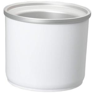 Cuisinart クイジナート アイスクリームメーカー用スペアボウル (適合機種: ICE-45) heartlandtrading