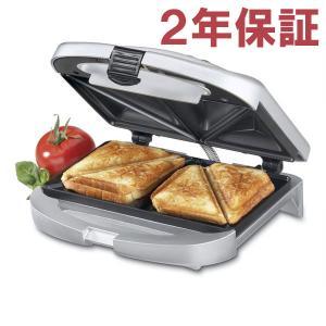 【2年保証】 Cuisinart クイジナート サンドイッチ・グリル WM-SW2N ホットサンドイッチ・メーカー heartlandtrading