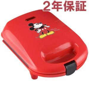 【2年保証】 Disney ディズニー ミッキー・マウス ケーキポップメーカー  (赤) DCM-8|heartlandtrading
