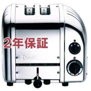 【2年保証・変換プラグ付】 Dualit デュアリット クラシック・トースター 2枚切り (クロム) heartlandtrading