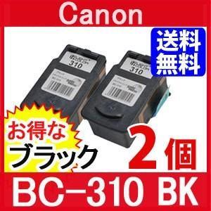 【商品名】 【キャノン(canon)】リサイクルインクカートリッジ 【BC310 ブラック 残量表示...