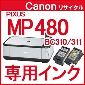【商品名】 【キャノン(canon)】リサイクルインクカートリッジ 【FINEカートリッジ BC31...