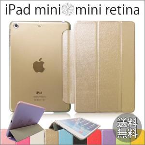 iPad mini ipad mini retina ipad mini3 ipad mini 4 ケース ipad air2ケース 超軽量折りたたみスタンドクリアケース ipad2/ipad3/ipad4ケース