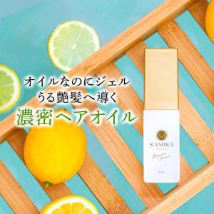 公式 KAMIKA ヘアオイル ベルガモットジャスミンの香り 1本 洗い流さないトリートメント アウトバストリートメント 送料無料|heartlysupli