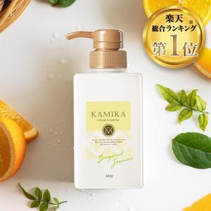 公式 数量限定 ベルガモットジャスミンの香り 夏限定 黒髪クリームシャンプー KAMIKA(カミカ)...