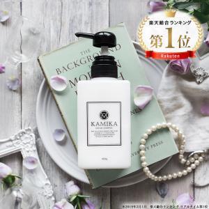 公式 黒髪クリームシャンプー KAMIKA(カミカ) 1本 【送料無料】 泡立たない濃厚クリームで髪と頭皮をやさしく洗う新感覚シャンプー