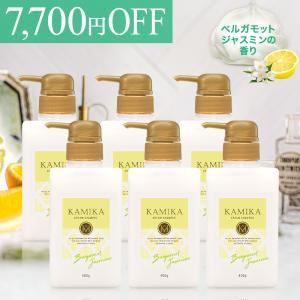 公式 20%OFF ベルガモットジャスミンの香り 黒髪クリームシャンプー KAMIKA(カミカ)6本セット 泡立たない新感覚オールインワンシャンプー 送料無料|heartlysupli
