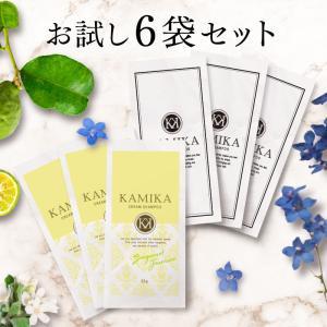 KAMIKA カミカ マリンノートの香り&ベルガモットジャスミンの香り お試し トライアルセット|heartlysupli