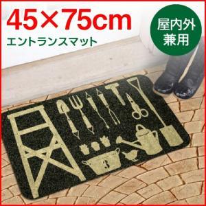 Okato/オカトー エントランスマット 屋内・屋外兼用 45×75cm ガーデニング(プリント柄)|heartmark-shop