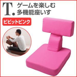 ゲーム座椅子 ビビットピンク ゲームを楽しむ多機能座椅子 T. ティー ゲーム椅子 リクライニング ...